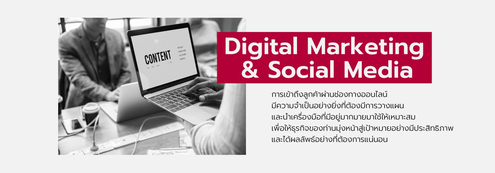 Digital Marketing & Social media