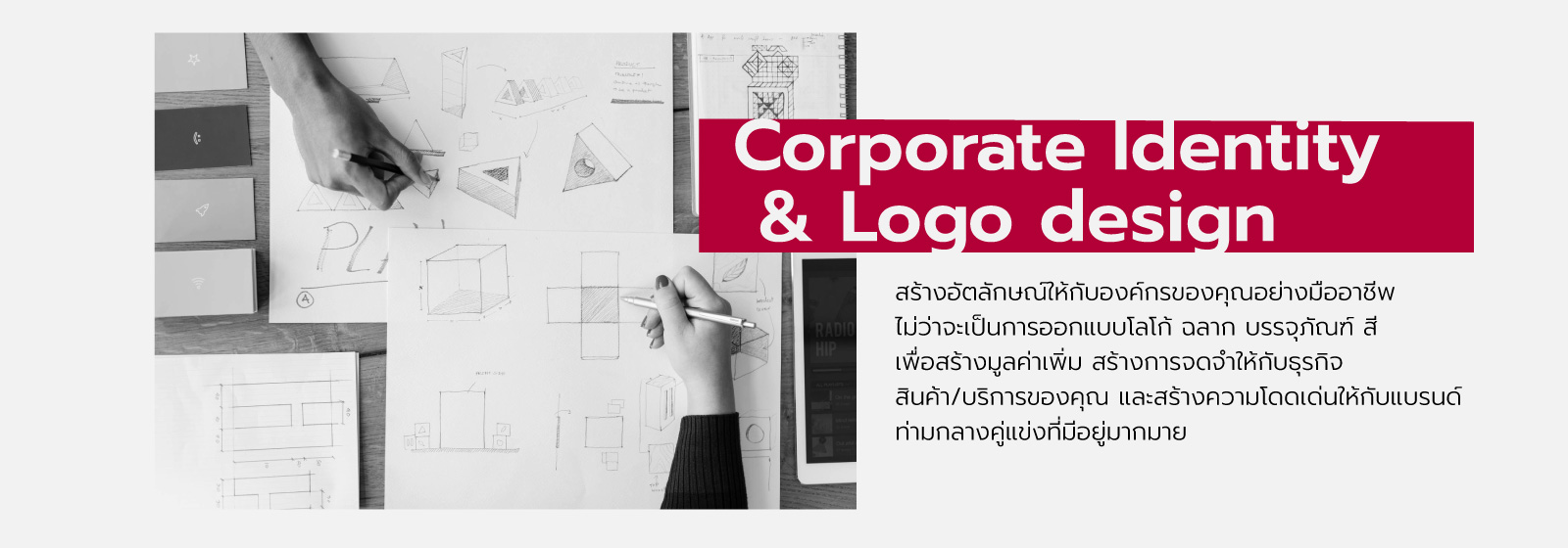 Corporate Identity & Logo Design