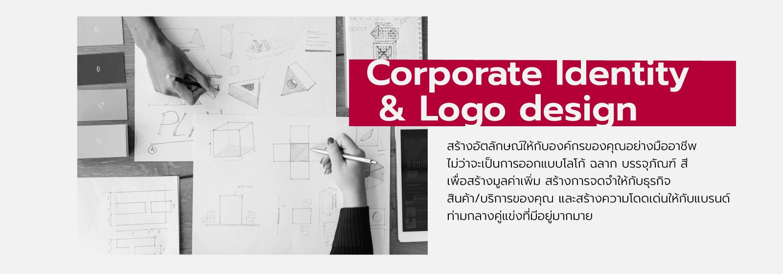 Corporate Identity & Logo Design