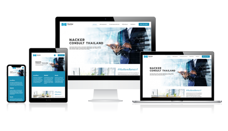 accounting-template-website