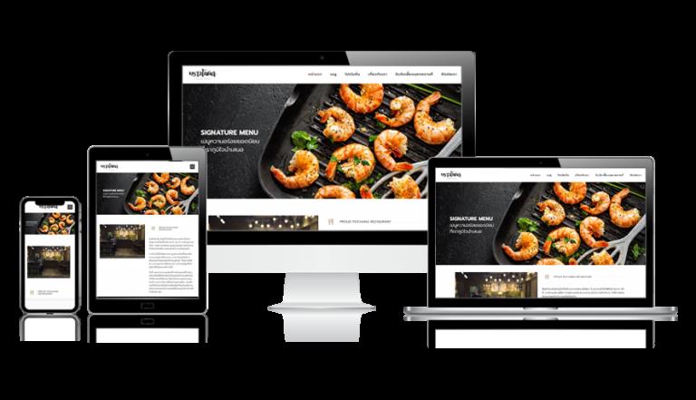 restaurant-template-website